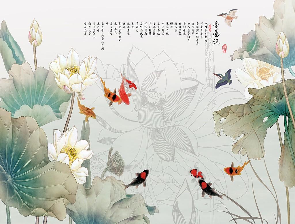 papier peint chinois personnalisable lotus carpe poème