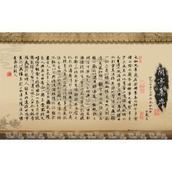 Papier peint chinois - Calligraphie en noir et blanc