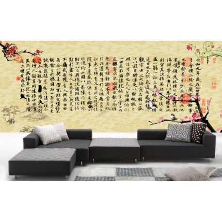 papier peint vintage asiatique calligraphie chinoise papier peint sol 3d. Black Bedroom Furniture Sets. Home Design Ideas