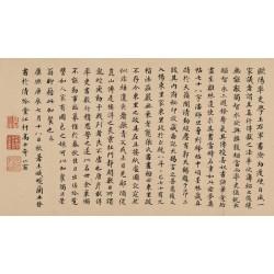 Papier peint tapisserie asiatique - Calligraphie chinoise
