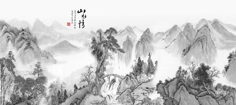 Papier Peint Chinois Noir Et Blanc Tapisserie Numérique Paysage De La Montagne Avec Chute Deau Atelier Wybo