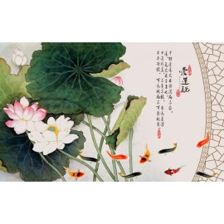 Les lotus, les poissons et le poème