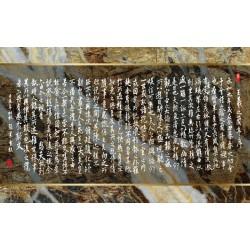 Calligraphie chinoise effet sur marbre foncé