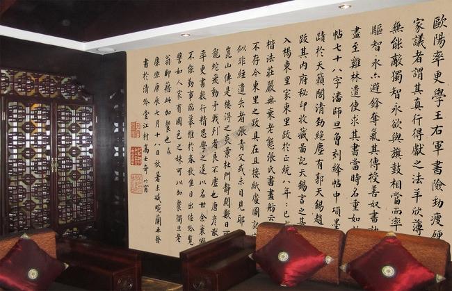 D coration murae papier peint vintage asiatique for Papier peint motif chinois