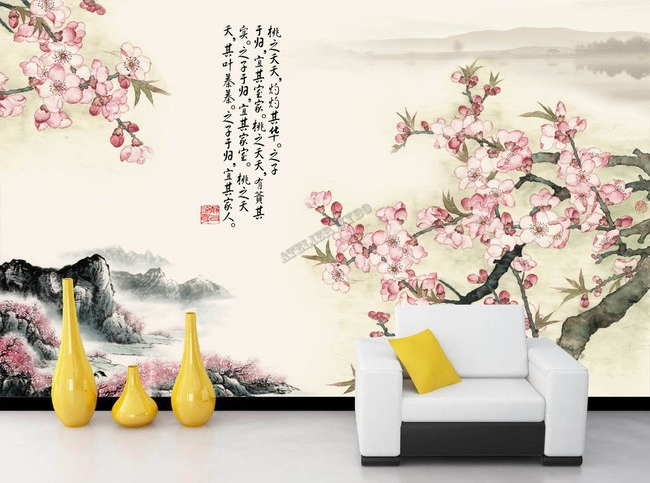 tapisserie num rique paysage asiatique sur mesure lesfleurs de p cher avec le po me. Black Bedroom Furniture Sets. Home Design Ideas