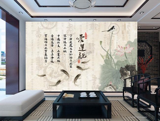 papier peint zen asiatique calligraphie avec les les lotus et les poissons. Black Bedroom Furniture Sets. Home Design Ideas