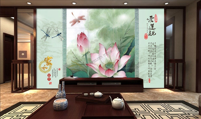 papier peint chinois sur mesure paysage zen les lotus et. Black Bedroom Furniture Sets. Home Design Ideas
