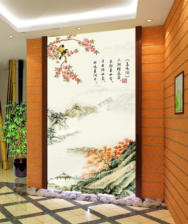 papier peint asiatique paysage avec po me. Black Bedroom Furniture Sets. Home Design Ideas