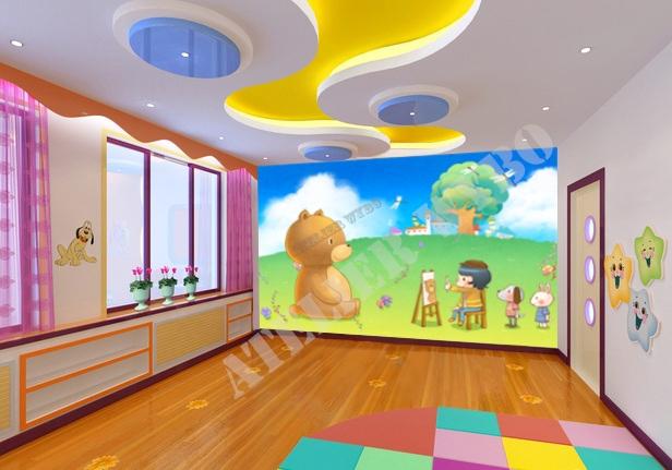 école maternelle,crèche,garderie,éducation,dessin enfant,peintre,nounours,pelouse,petit lapin,petit chien